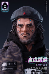 YUANXINGSHI SJYT-002 Steel APEA Series 1/6 Head Sculpt Vol. 2