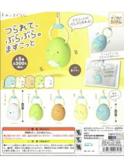 Sumikko Gurashi Keychain Set by San-X