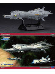 Crusher Joe Cordoba Battleship 1/3000 scale