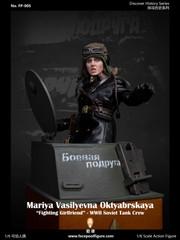 Facepoolfigure FP005B 1/6 fighting Girlfriend Mariya Oktyabrskaya Special Edition
