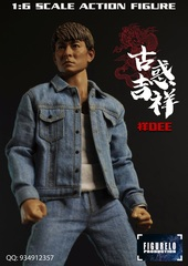 FIGURELO Production 1/6 Gangsters Lucky Cheung Dee Andy Lau action figure