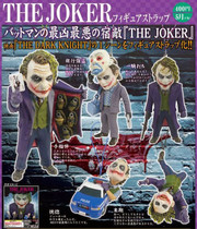Kitan Club Batman The Dark Night The Joker Mini Figure Phone Strap x5 set