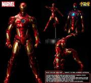 "SENTINEL Bleeding Edge Armor Re:Edit #01 Iron Man figure 7"" Tall action figure"