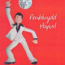 Penblwydd Hapus - Welsh Happy Birthday Card - Disco