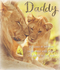 Daddy Birthday Card - Lions