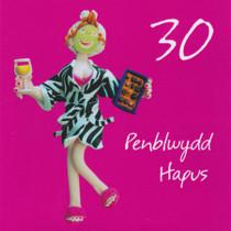 Penblwydd Hapus - Welsh Female Age 30 Birthday Card