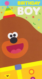 Duggee - Boy's Birthday Card
