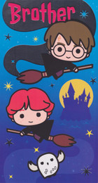 Harry Potter - Brother's Birthday Card