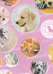 Nintendogs Puppy Dog - Gift Wrapping Paper