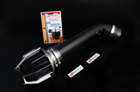 Weapon-R Dragon Air Intake Honda Civic Dx / Lx / Cx ( Carbon Fiber Wrapped Pipe ) 1996-00