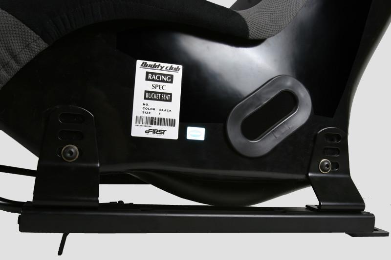 Buddy Club BC08-RSBSRCT9-L Racing Spec Left Side Seat Rail for Mitsubishi Evolution 8//9 03-up