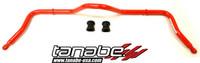 Tanabe Rear Sway Bar - Toyota Supra (MA70) 87-92