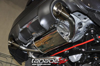 Tanabe Medalion Touring Cat-Back Exhaust - Scion FR-S / Subaru BRZ