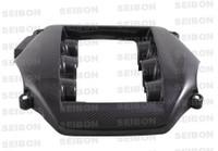 Seibon Carbon Fiber Engine Cover - Nissan Gtr R35 2009-2011