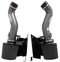 AEM Cold Air Intake System -  Nissan 350Z 3.5L V6 07-08