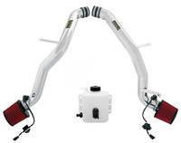 AEM Electronically Tuned Intake System -  Nissan 370Z, V6-3.7L; 2009-2011
