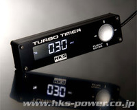 HKS Turbo Timer Type 1 (Universal)