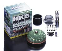 HKS Super Mega Flow Twin Air Intake - Mazda RX-7