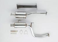 Spoon Sports N1 Muffler Kit -  Honda S2000 AP1 AP2