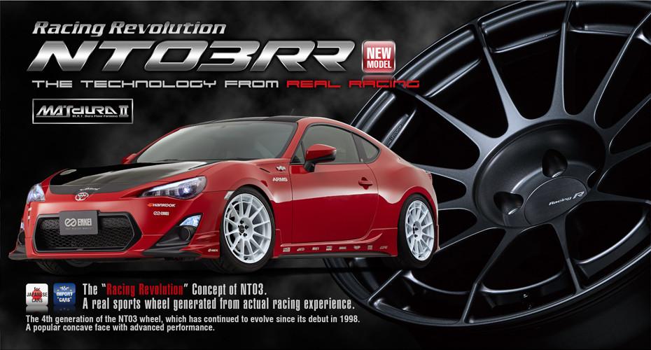 scion-fr-s-nt03rr-wheel-japan__07880.151