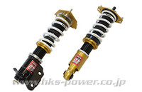 HKS Max IV GT Coilovers - Scion FR-S / Subaru BRZ / Toyota 86