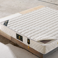 Formosa coconut foam mattress 天然椰棕床垫 8""