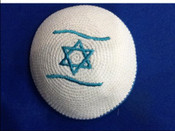 Knitted pin 208- Be a Star....A Jewish Star!