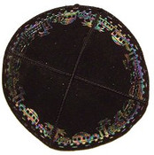 Multi Foil Border of Jerusalem 2 Pin 4 on Black
