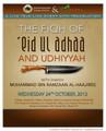 The Fiqh of 'Eid ul Adhaa & Udhiyyah by Shaykh Muhammad ibn Ramzaan al-Haajiree