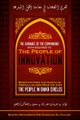 The Guidance of the Companions With Regards To The People Of Innovation by Shaykh Muhammad Bin Ramzaan Al Haajiri