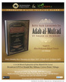 Bite Size Lessons in Imaam Bukhari's Adab al-Mufrad taught by Abu Hakeem Bilaal Davis