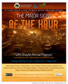 The Major Signs of The Hour by Shaykh Ahmad al-Mazroo'i