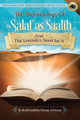 The Methodology of The Salaf as Saalih and The Ummah's Need For It by Shaykh Saalih al-Fawzaan