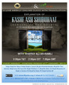 Weekly Online Class with Shaykh 'Ali ar-Ramly - Explanation of The Removal of Doubts of Shaykh ul Islaam Muhammad ibn 'AbdulWahhab