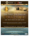 The First Ten Days Of Dhul Hijjah The Best Days Of The Year by Shaykh Badr ibn Muhammad al-Badr al-'Anazy