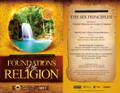 The Six Principles of Imaam Muhammad Ibn 'Abdul Wahhaab read by Abul-'Abbaas Moosaa Richardson