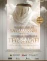 The Ten Distinguishing Characteristics of The Salafi by Abu Hakeem Bilaal Davis