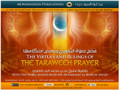 The Virtues And Rulings Of The Taraweeh Prayer by Shaykh Badr Ibn Muhammad al-Badr al-'Anazy