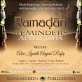 The Lofty Station of The Remembrance of Allah by Abu Iyaadh Amjad Rafiq