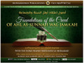 Foundations Of The Creed Of Ahl as-Sunnah wal-Jamaa'ah - Part 1 by Shaykh 'Abdul'Azeez al-Mubaaraky