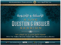 Question and Answer Session - August 27th 2015 with Ash-Shaykh Hasan ibn 'AbdulWahhab al-Banna