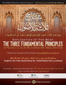 Weekly Online Class with Shaykh Hasan Ibn 'AbdulWahhab al-Banna - Explanation of The Three Fundamental Principles of Shaykh al-Islaam Muhammad Ibn 'AbdulWahhab