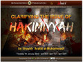 The Issue of Haakimiyyah by Shaykh 'Arafaat Muhammady