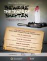[Khutbah] The Importance of Seeking Knowledge by Abu Hafsah Kashif Khan