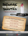 The Trap of shaytaan: Following Desires by Abu Hafsah Kashif Khan