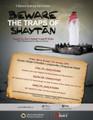 The Trap of shaytaan: Hizbiyyah by Abu Hafsah Kashif Khan