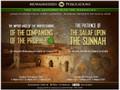 The Importance of The Understanding of The Companions of The Prophet (sallAllahu 'alayhi wa sallam) by Shaykh Muhammad Ibn Ghaalib al-'Umaree