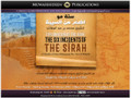 Weekly Online Class with Shaykh Yahyaa al-Taalibee - The Six Incidences Of The Seerah of Shaykh al-Islaam Muhammad Ibn 'Abd Al-Wahhaab