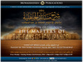 Weekly Online Class with Shaykh Saalim Baamihriz - The Matters Of The Days Of Ignorance of Shaykh al-Islaam Muhammad Ibn 'Abd Al-Wahhaab
