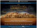 Weekly Online Class with Shaykh Saalim Baamihriz - The Matters Of The Days Of Ignorance of Shaykh al-Islaam Muhammad Ibn 'Abd Al-Wahhaab